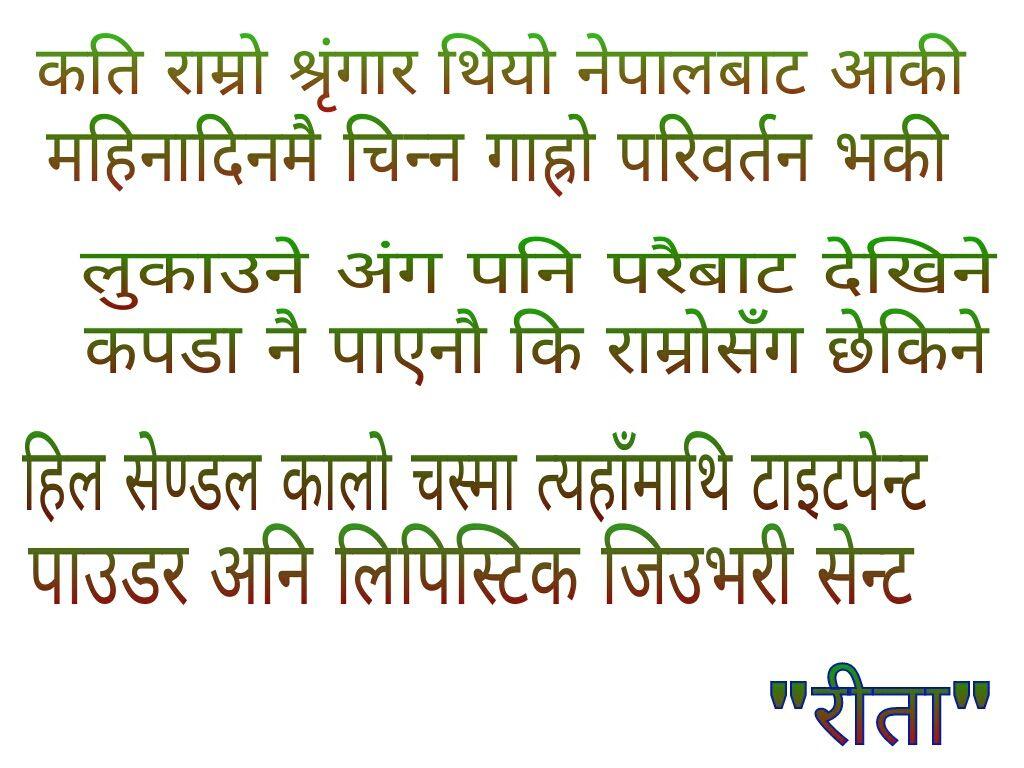 Nepali gajal image by puspa thecheapjerseys Gallery