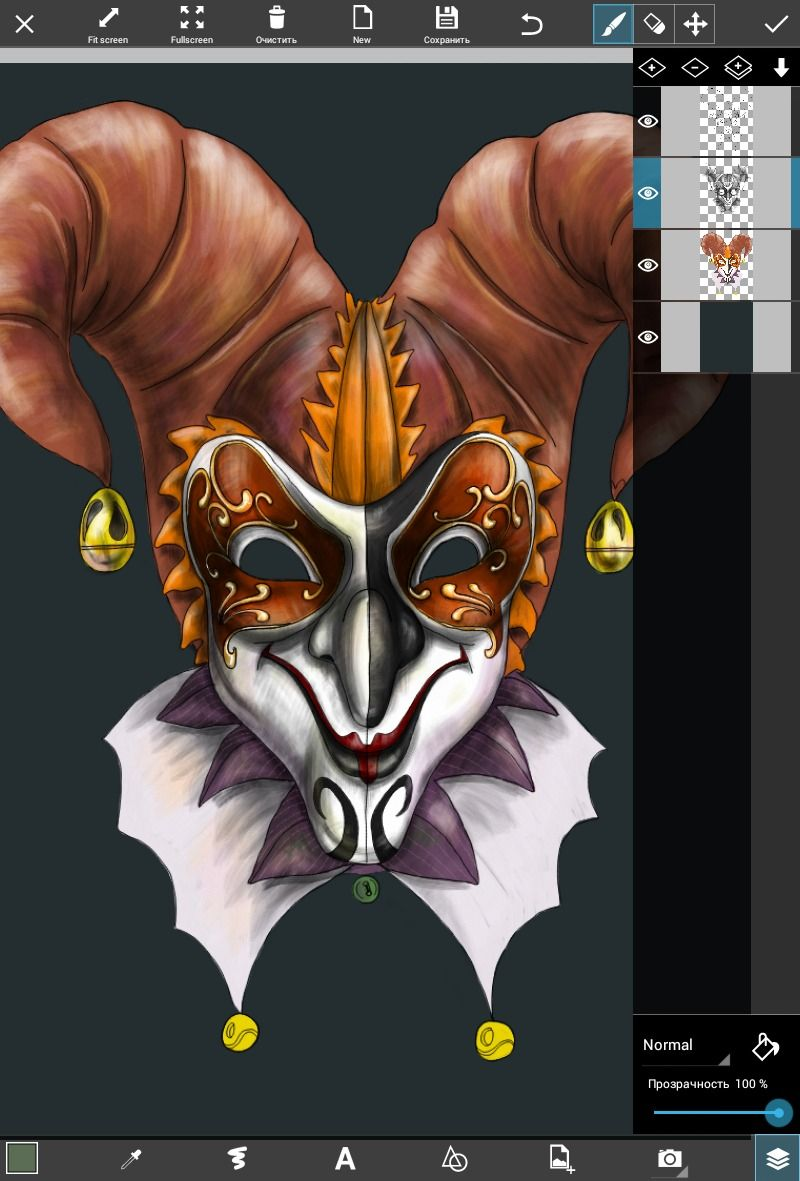 Drawing Tutorial How To Draw A Mask Step By Step
